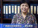 广西医科大学2006级毕业祝福——永远的祝福与感恩