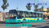 【POV58】东营公交2路全程POV