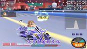 飞跃神州飞驰之王1.22.89 B车版,这图竟然还可以这样跑!