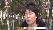 濉溪:年龄有误差 孩子毕业没学籍(一)