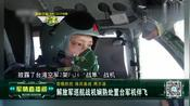 解放军巡航战机娴熟处置台军机伴飞