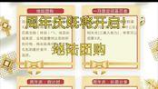 [木叶速报]周年庆既将开启,团购地陆,拷贝大作战