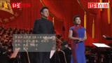 第十二届金钟奖在成都开幕:男女声二重唱《看山看水看中国》