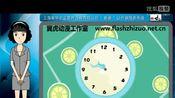 惠州flash宣传片动画制作公司 商业动画广告制作-翼虎动漫