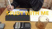 STUDY WITH ME 实时学习 VLOG 白噪音篝火 CFA、FRM双证学习