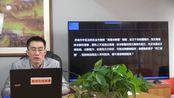 济南首推离婚冷静期制度 3个月内不得离婚