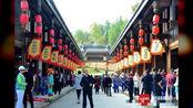 """达州通川""""文旅+""""实现多方共赢 市委书记包惠为""""通川经验""""点"""