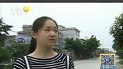 四川乐山:生命最后一刻 公交司机安全停车