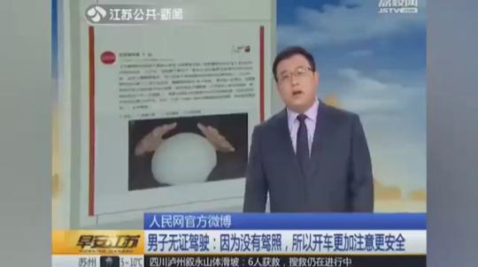 """孩子是神人转世?为培养他""""统一世界"""",北京夫妻遭骗3600万"""