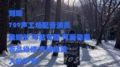 【刘琮】【踩点向】为爱发电也蛮爽的吼!主角:【刘·大猪蹄子·通州乡绅·琮】BGM:《Anysong》