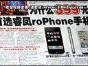 老湿2013最新33 拳皇大战DNF~4 www.99leba.com