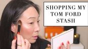 Michele Wang★Shop My Stash - TOM FORD Forgotten Loves