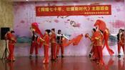 来宾市老年大学声乐六班舞蹈《红红火火的中国》
