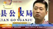 江苏 勾结非法广告联盟 获取暴利