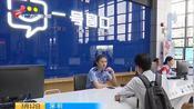 深圳这些交通违法不用再跑窗口 18项业务视频办理功能上线