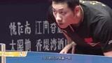 时隔8年,国乒再次拿下遗失的冠军