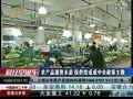 湖北省农产品ldquo;农校对接rdquo;隆重举办 方信恒丰现场签约对接