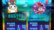 【银次郎+儚いさん/太鼓达人12亚】表dc(don't cut)双人2不可翻车