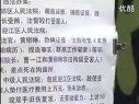 VTS_01_安庆的弱女子求助于街头