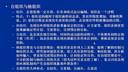 系统工程15-教学视频-西安交大-要密码到www.Daboshi.com