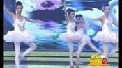 明日之星舞蹈学校省台演出视频—在线播放—优酷网,视频高清在线观看