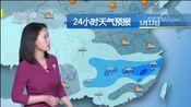 天气预报:今明两天5月13-14号,南方降雨逐步发展,北方气温反弹