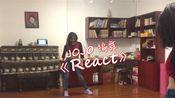 长沙五十刻 | 音音教程-JOJO编舞《React》舞蹈视频+教学分解
