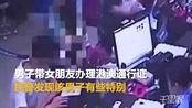 【海南】海口一男子带女朋友办理港澳通行证被逮捕 在逃人员自投罗网
