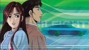 头文字D 新年番外特别系列篇《我爱你,真子!》PART4早餐部分已完结 !1分30秒短篇