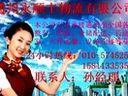 通州到福建漳州物流公司57452583运输公司