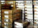 NSK 7205CTYNDULP4 P4级精密机床轴承 广州skf轴承 www.gzskf.com