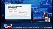 央视新闻1+1:百度搜索大数据显示,樱花搜索热度3月超口罩