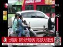 [东方大头条]云南昆明:跑8个月开未婚证明 18名相关人员被处理