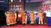上林县消防大队演出节目-舞蹈《誓言》