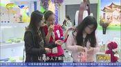 """[广西新闻]桂林""""三会一节""""扩大广西""""朋友圈"""""""