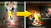 [dot boi]NBA2K20公园 我创造了一个詹姆斯的建模 非常惊喜!