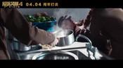 《反贪风暴4》将上映发新预告片,古天乐监狱勇斗林峯、林家栋!