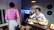 速看《青春斗》第十八集 向真质问赵聪沈严离京金鑫安慰贝贝