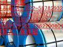 【【——潍坊不锈钢装饰管·潍坊304不锈钢价格·304不锈钢拉丝板】13323459797