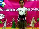 EF上海顾戴路英语达人秀--Judy8岁