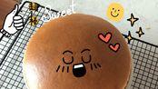 VLOG ||烘焙8寸芝士酸奶蛋糕制作过程