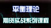 2020.1.16黑色(热卷)+化工(PTA)
