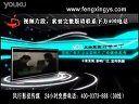 12风行晋中影视广告制作公司传媒视频电视宣传企业展会招标产品片拍摄形象专题.flv