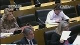 [视频]西班牙卫生部采取措施防疫情扩散