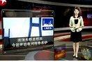 上海发布:上海市人民政府新闻办公室实名认证的政务微博