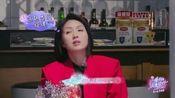 妻子的浪漫日记之杨千嬅控诉老公唠叨 丁子高求助应采儿被怼