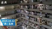 广西玉林市北流市发生5.2级地震 两广多地有明显震感