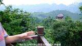 尚风寨:览秀美恩施自然景区伍家台(3)