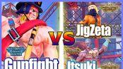 街霸5CE Gunfight (Alex) vs JigZeta (Kolin) & Itsuki (Dhalsim)