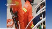 [新闻早报-吉林]湖北孝感 女童头卡滑梯台阶 紧急救援脱险